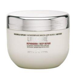 Hipertin Hair Mask Deep Repair maska naprawcza 500